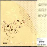 LIVE IN TOKYO (CD)