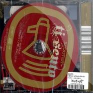 TI SENTO (2-TRACK-MAXI-CD)