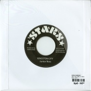 ONLY THE LONELY / KINGSTON CITY (7 INCH)
