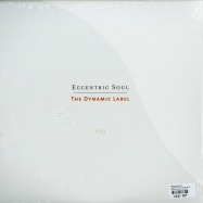 ECCENTRIC SOUL VOL.14 (2X12 LP)