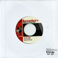 SO LONG FAREWELL / ON THE TOWN (7 INCH)