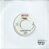 STUMBLING BLOCK / I WANNA BE WITH YOU (7 INCH)