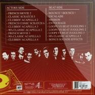 THE BATTLE MOVIES (LP)