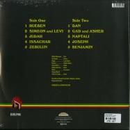 BURNING DUB (180G LP)