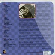 WET DREAM (2X12 LP)