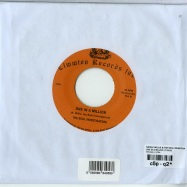 ONE IN A MILLION (7 INCH)