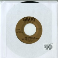 GALAXY VOL. 6 (7 INCH)