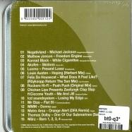 FABRIC 11 (CD)