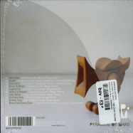 TOO HIGH TO MOVE - THE QUIET VILLAGE REMIXES (CD)