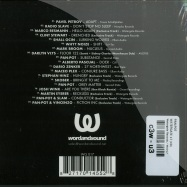 WATERGATE 17 (CD)