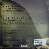 KISS THE SKY (7 INCH)