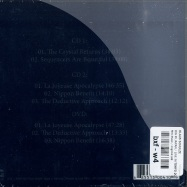 BIG IN JAPAN / LIVE IN TOKYO 2010 (2CD+DVD)