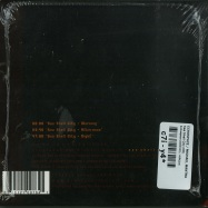 SEA SHELL CITY (CD)