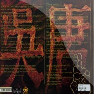 WU-CHRONICLES (2X12 LP)