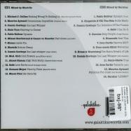 5 YEARS OF GALAKTIKA (2CD)