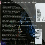 LIFE ON TOKYO MIXED BY TEARZ (CD)
