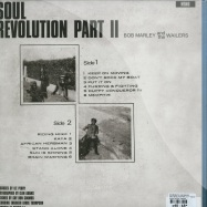 SOUL REVOLUTION PART 2 (LTD BLUE VINYL LP)