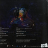 METEORITE (GREY VINYL LP + MP3)