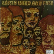 EARTH, WIND AND FIRE (LP + MP3)