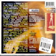 HYPERSEX CODE 1 (2CD)