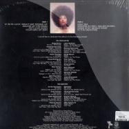 BETTY DAVIS (LP+7 Inch)