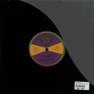 IN THE GHETTO / WHAT DEM A GO DO (10 INCH)