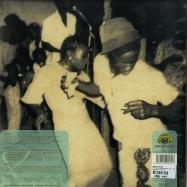AFRICAN SCREAM CONTEST (2X12 INCH LP + DL CODE)