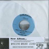 WHOS FOOLING WHO / DOWN ON LOVERS ROAD (7 INCH)