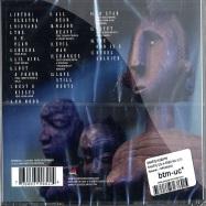 SHAFIQ EN A-FREE-KA (CD)