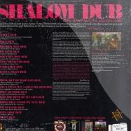 SHALOM DUB (LP)