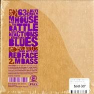 PUBLIC OUT BURST (CD+ LIVE DVD)