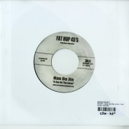 THE RIFF / B-BOY ON THE LOOSE (7 INCH)