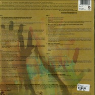 SOUL TOGETHERNESS 2016 (2X12 INCH LP)