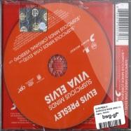 SUSPICIOUS MINDS (MAXI CD)