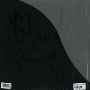 BLACK UP (LP + DL-CODE)