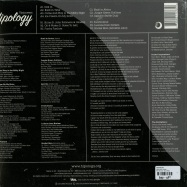 HIPOLOGY (2X12)