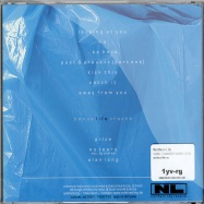 SMALL CHAMBER WORKS (CD)