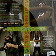 2 TIMES REVOLUTION (LP)