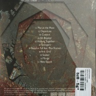 NEW EPOCH (CD)