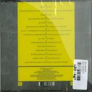 SUOL MATES (CD)