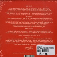 25 YEARS OF STRICTLY RHYTHM (4XCD)