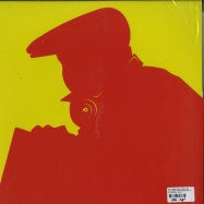 THE FABREEZE BROTHERS (CLEAR RED / YELLOW 2X12 LP)