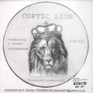NO ONE CAN TELL I ABOUT JAH JAH (7INCH)