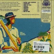 LEGEND OF FUNANA: THE FORBIDDEN MUSIC OF THE CAPE VERDE ISLANDS (CD)