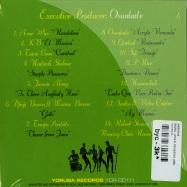 IBARA : RIVER CROSSING (CD)