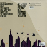 ST. ELSEWHERE (LP)