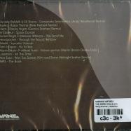THE ARRAY VOL.5 (CD)