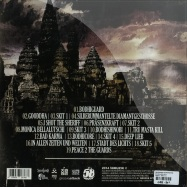 BODHIGUARD (2X12 INCH LP)