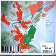 CRUISE (CD)