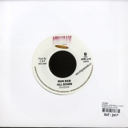 GUNMAN / RUN DUB ALL STARS (7INCH)